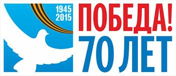 70 лет победы, этот день победы,флешмоб,ош29,библиотека-филиал17 жукова,симферополь,крым, россия,
